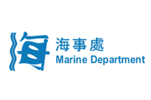 海事處-Marine-Department_logo.png