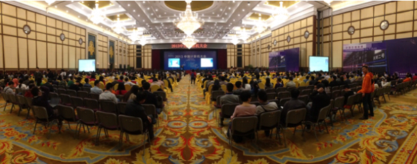 2013 China National Computer Conference,the launch of Hadoop big data solutions - 20131030(1)_0.png