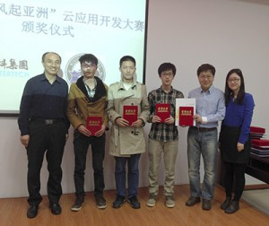 Award Ceremony of the Second Fengqi.Asia App Development Competition holds in Wuhan University - 20140416(1).jpg