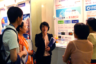 ClusterTech Attended at the 4th China Cloud Computing Conference and Took an Interview - 20120601(1).jpg