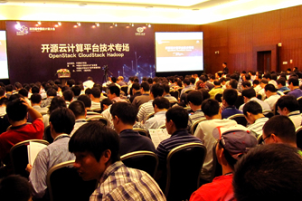 ClusterTech Attended at the 4th China Cloud Computing Conference and Took an Interview - 20120601(3).jpg
