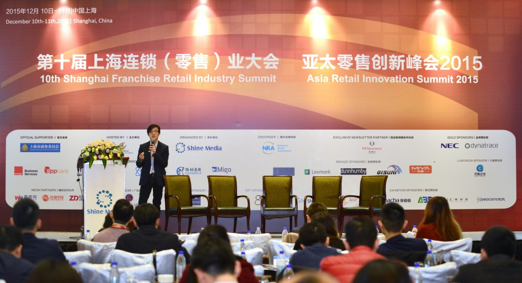 ClusterTech Delivered Keynote Speech at the Asia Retail Innovation Summit - 20160113(2).jpg