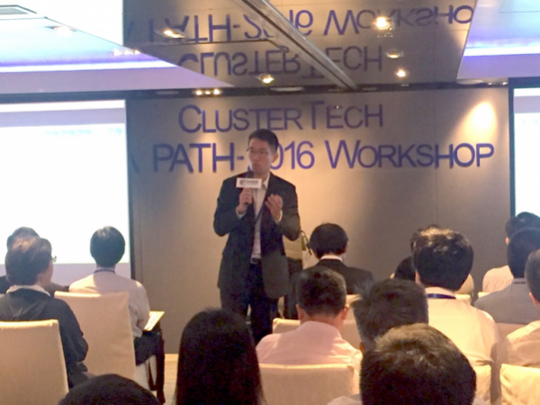 ClusterTech Limited hosted EIA PATH-2016 Workshop successfully - 20160624(3)_0_0.png