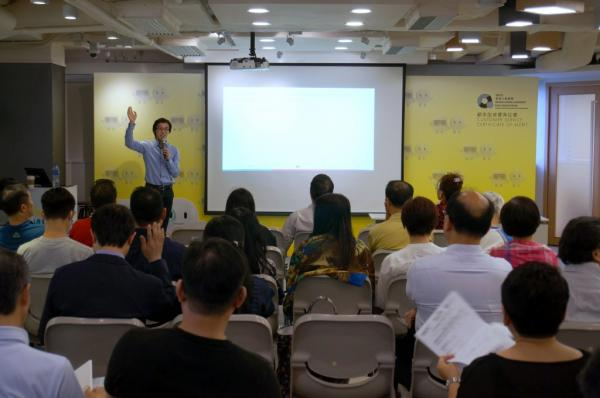 "ClusterTech Shares Success Cases at the ""Exploring Online Business Opportunity through Retail Technology"" Seminars - 20160705(1)_0.jpg"