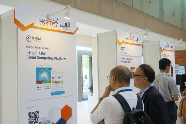 ClusterTech Showcases Cloud Computing Solutions at the APAC Innovation Summit - 20160929(2)_0.jpg