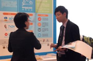 ClusterTech attended the 1st Guangdong-Hong Kong Cloud Computing Conference 2012 - 20121214(2)_0.jpg