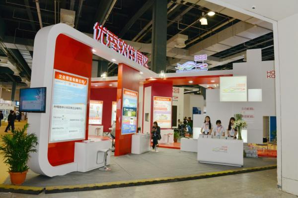 ClusterTech exhibited at China (Shanghai) International Technology Fair 2015 - 20150508(1)_0.jpg