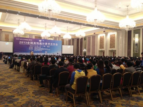 ClusterTech participated in National Annual Conference on High Performance Computing, 2013 - 20131101(1)_0.jpg