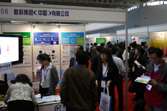 ClusterTech Participated In The 2012 China National Computer Congress - 20121020(2).jpg