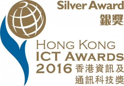 ClusterTechPRISMA Wins Silver In The Hong Kong ICT Awards 2016 (Best Smart Hong Kong Award – Big Data Application) - 20160426(2)_0.jpg