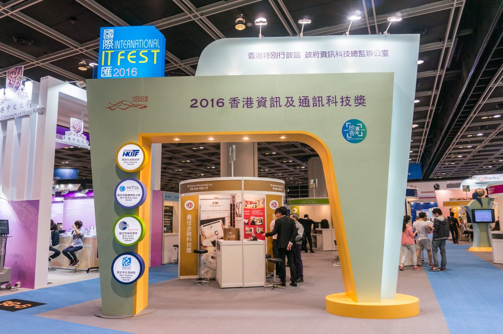 "ClusterTechPRISMA introduced at the ""Winners Pavilion"" at the HKTDC International ICT Expo 2016 - 20160429(1).jpg"