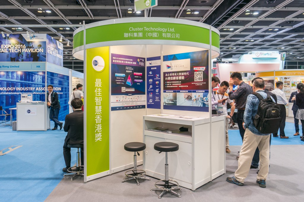 "ClusterTechPRISMA introduced at the ""Winners Pavilion"" at the HKTDC International ICT Expo 2016 - 20160429(2).jpg"