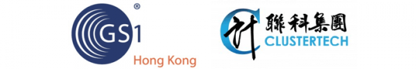 Clustertech Becomes Strategic Partner of GS1 Hong Kong - 20150316(1)_0.png