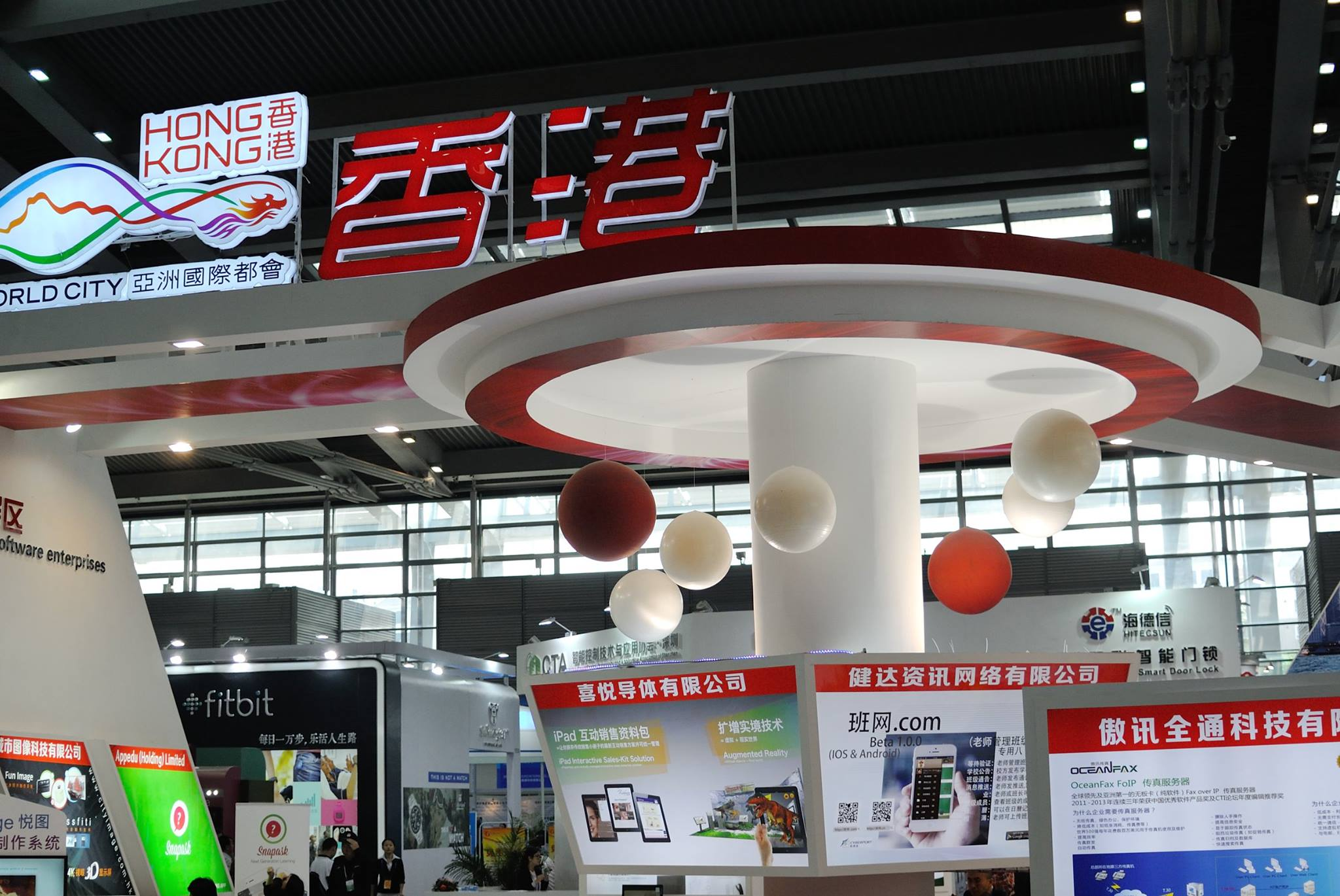 HKSiA_Booth_Front1.jpg
