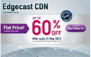 Fengqi Asia 6th Anniversary Promotion: Edgecast CDN Special Flat Price