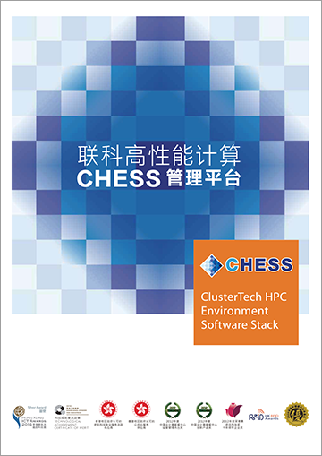 CHESS Product Brochure (Simplified Chinese)