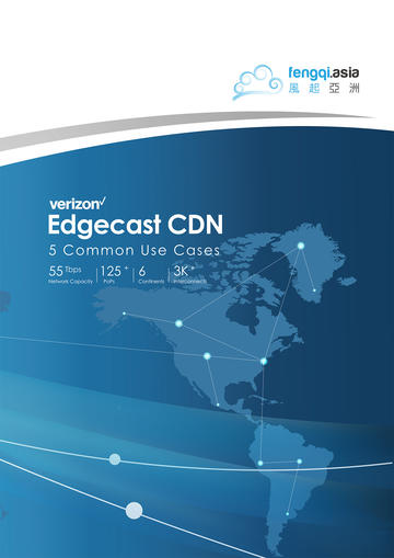 Edgecast_CDN_Use_Cases