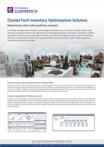 Inventory Optimisation Product Brochure