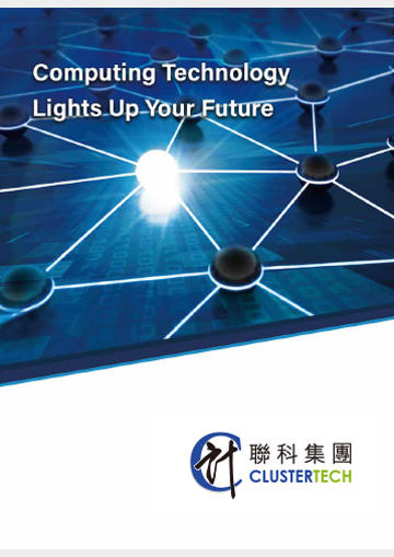 Recruitment Brochure: Computing Technology Lights Up Your Future