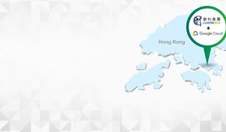 Google Cloud Platform for Hong Kong