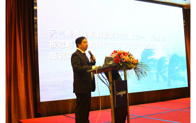 "ClusterTech presented at the ""15th China Retail Development Summit"""